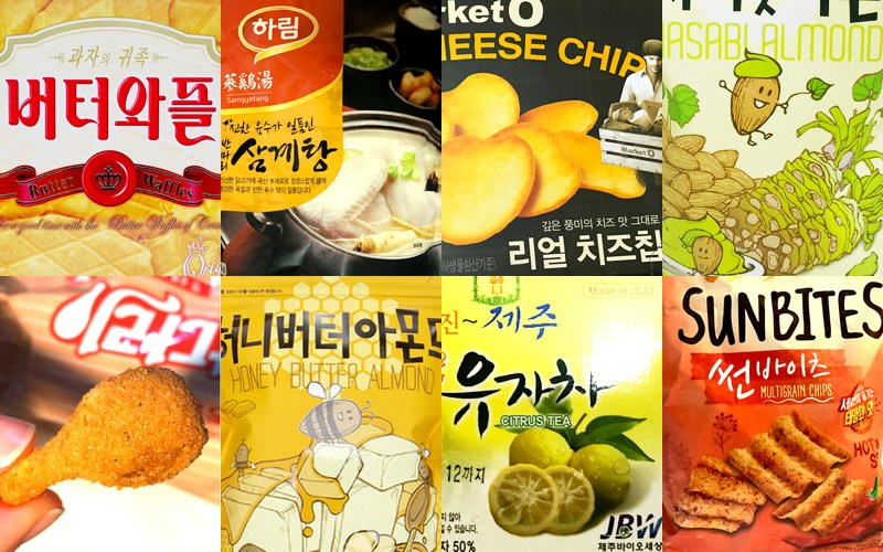 korean-supermarket-snacks-lotte-mart.jpg