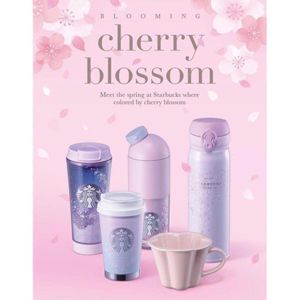 original-starbucks-korea-16-ss-cherry-blossom-elma-tumbler-0099-6356389-e64ee790b1d5ca850fb12d7a7a445081.jpg