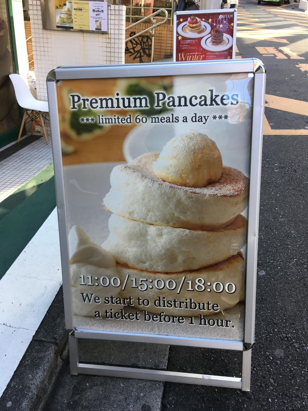 Image result for kichijoji food